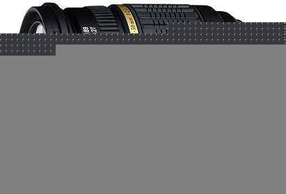 Tamron A16 SP 17-50mm f/2.8 XR Di II Lens for Canon